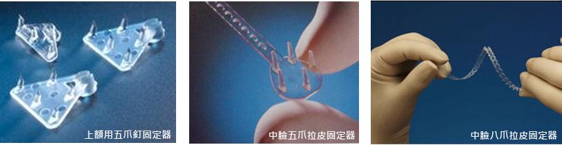 「八爪 五爪」的圖片搜尋結果